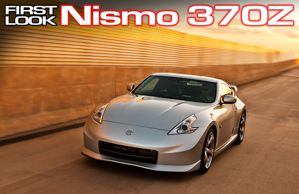 Nissan Nismo 350 hp 370Z moving at ATC